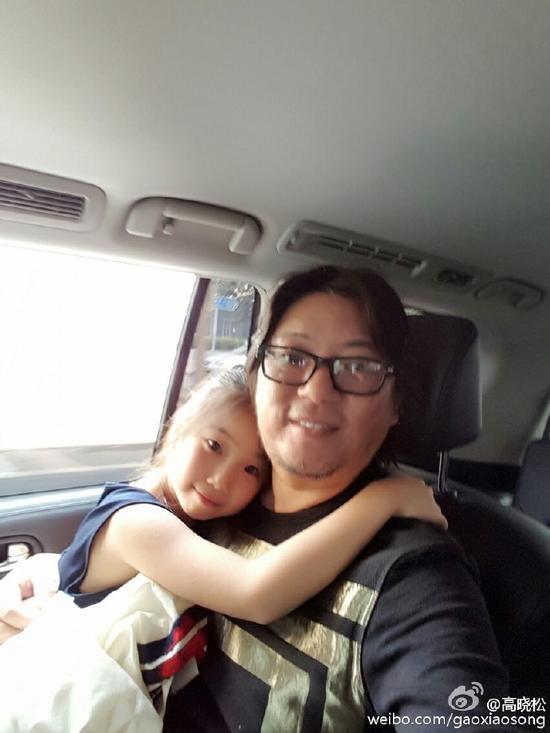 高晓松与女儿