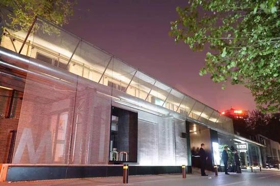 M WOODS美术馆