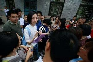 高校自主招生考题烧脑:北京上海雾霾哪个更重
