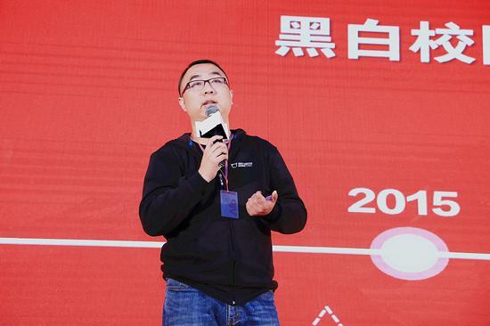 【战略项目发布】黑白校园CEO姬鲲发布开学季的项目