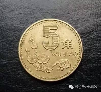 梅花五角幣