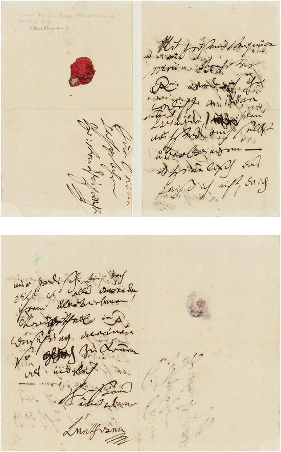 2016西泠春拍  贝多芬《有关阐释人性与歌曲创作的重要亲笔信》 成交价304.75万元