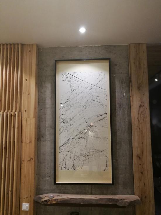 缪怡端《梦蝶1号 》68X136cm 宣纸水墨 2014 (2)
