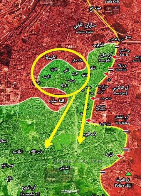 阿勒颇目前的形式