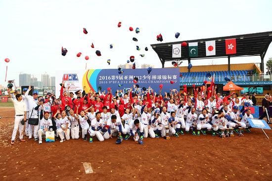 第9届亚洲U12少年棒球锦标赛8支球队合影