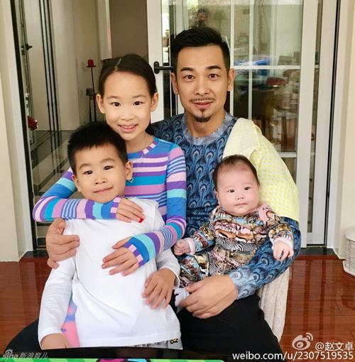 赵文卓和三个儿女
