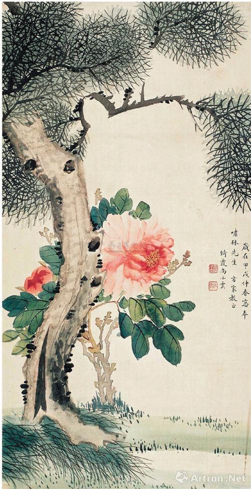 尚小云 富贵长寿图 立轴 设色绢本 1934年作