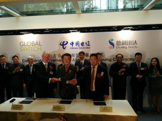 中国电信国际有限公司与英国数据中心运