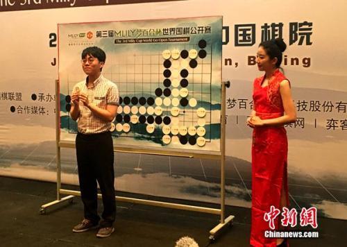 韩国棋手申旻埈将在首轮对阵DeepZenGo。中新网记者王牧青摄