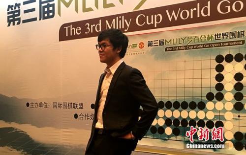 柯洁直言不支持也不赞成人工智能参赛。中新网记者王牧青摄