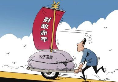 美赤字或破万亿,中国怎么办