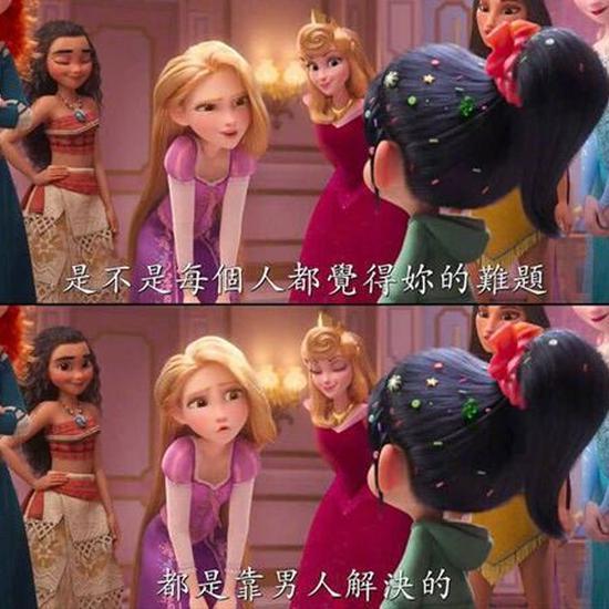 """当孩子说:""""我想当公主"""",父母的引导很重要"""
