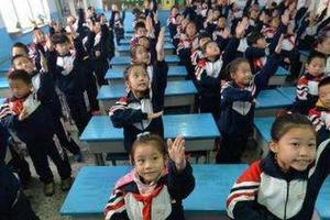 北京教委:做好适龄儿童入学服务和保障工作