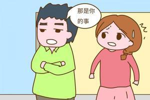 久备不孕,女性别总是自责,往老公身上找找原因