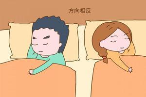 怀孕后这样睡,夫妻感情会更好