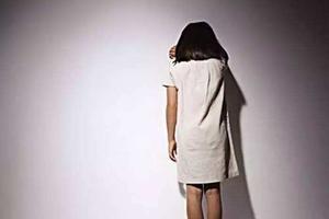 专家:隔空猥亵与接触儿童身体的猥亵具有相同危害性