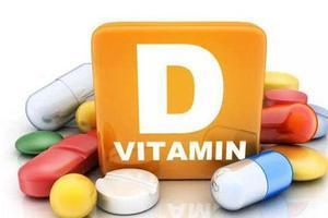 孩子維生素D含量超標該不該繼續吃?