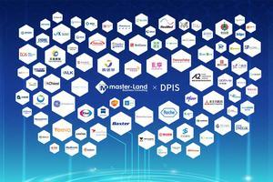 新浪健康直击2021 DPIS | 石光凡:数字化不可或缺