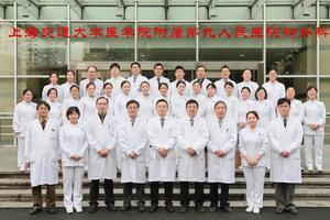 上海第九人民醫院胸外科團隊再次迎難而上|挑戰縱隔8.5cm巨大腫瘤