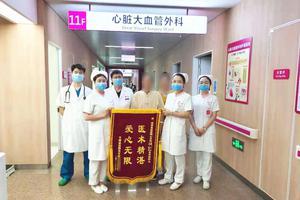 零距离抢鲜看 | 心脏瓣膜病患者千里迢迢赴西安看病 西安高新医院温柔以待