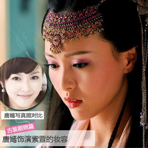 《仙剑奇侠传3》紫萱
