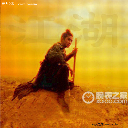 【新时尚】江湖风云变幻 八一八表圈里的各位大神们