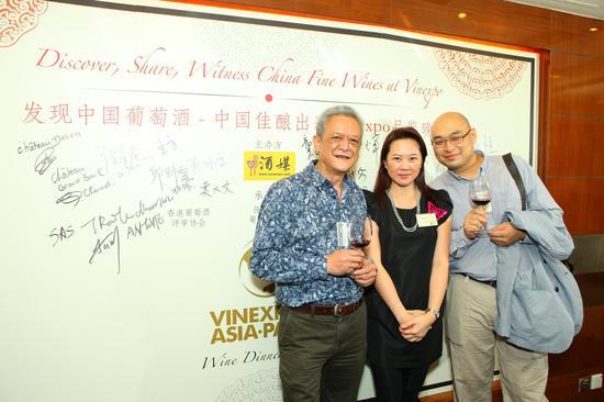现场嘉宾云集,他们对于中国葡萄酒有着怎样的期待?