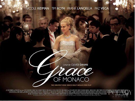 【新时尚】王妃的世界你不懂 摩纳哥王妃爱珠宝也爱腕表