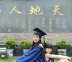 女硕士带女儿拍毕业照