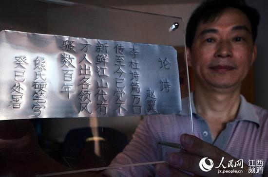 熊小文展示写在铝制易拉罐罐体的楷体字