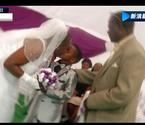 9岁男童娶62岁妻子