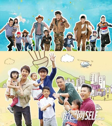 《爸爸去哪兒》、《爸爸回來了》等爸爸系列節目