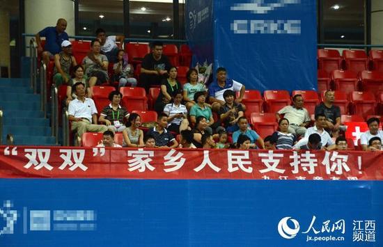 明升国际女子网球公开赛:九江姑娘出局