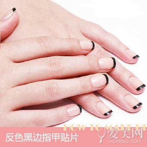 美容 彩妆 > 正文    这一款指甲贴片模仿瓢虫的花纹,十分的逗趣可爱.