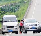 女子国道上拦车强索钱财