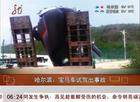 网曝周迅高圣远杭州民政局登记结婚