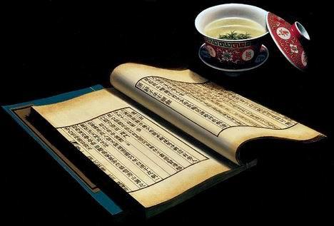 把茶喝光,与把书翻烂图片