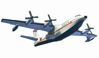历史性意义的飞机