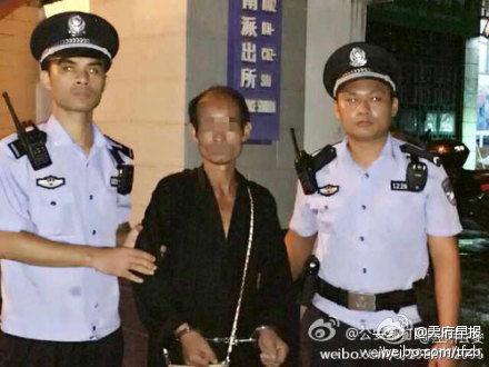 嫌犯被警方带走