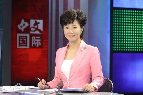 央视女主播叶迎春沈冰被曝卷入周永康案(组图)