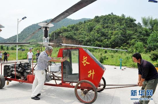 """江西德兴农民自制""""直升机"""" 试飞失败(组图)"""