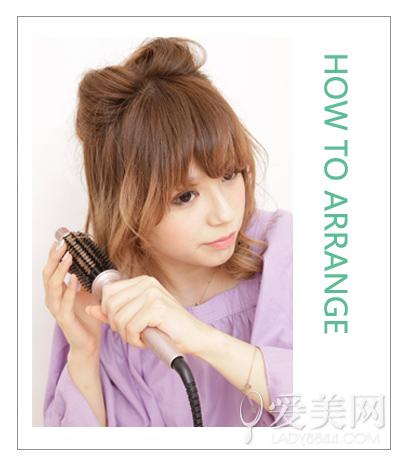 教你巧用卷发棒 diy萌动可爱猫耳发型