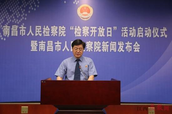 前7月南昌96人涉贪污贿赂被立案