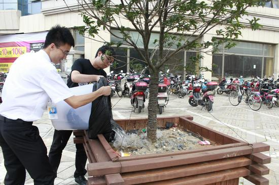 活动结束将废水回收用于浇灌绿化