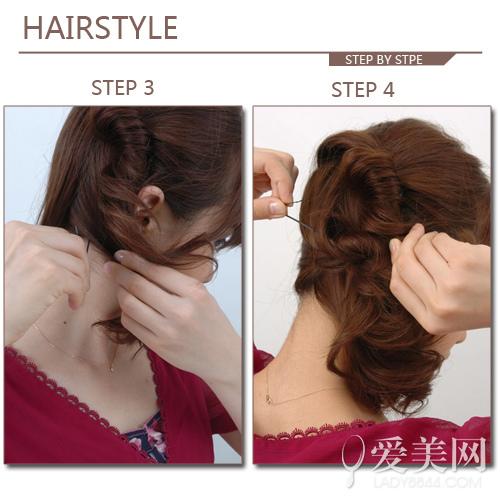 step 4:将属于的头发扭转与之前的扭转头发结合成心形,用黑色发夹