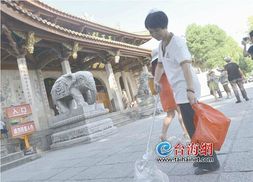 """南普陀寺宣传""""三零""""理念 推动寺院无垃圾桶环保行动"""