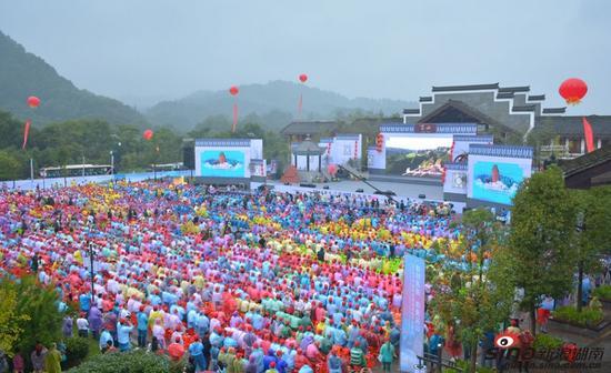 2014中国湖南国际旅游节开幕式