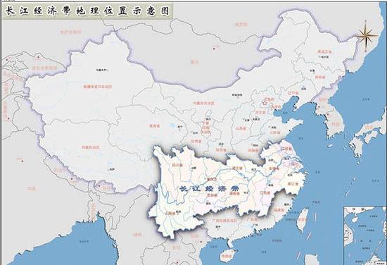 人口和生产总值均超过全国的40%-国务院发布长江经济带指导意见
