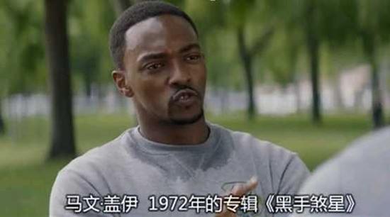 囧哥说事141004