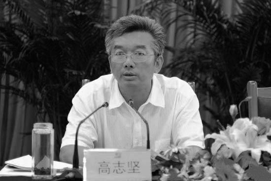 双流县委原书记高志坚涉嫌犯罪被移送司法机关